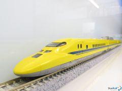 "10-896 Shinkansen 923 ""Doc Yellow"" Messzug Grundset"