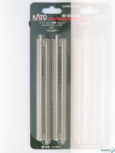 20-015 Aschengrube-Gleis 186 mm 2 Stück