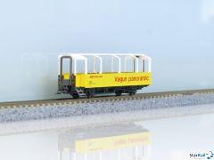 5253 Offener Aussichtswagen RhB B 2097